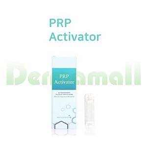 *신규 입점* [피알피 키트] PRP Activator